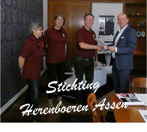 Stichting 2
