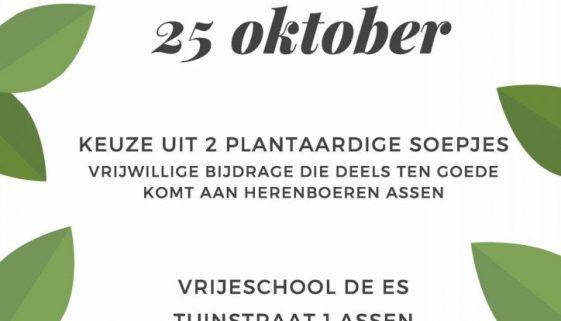 Flyer Soepcafe oktober