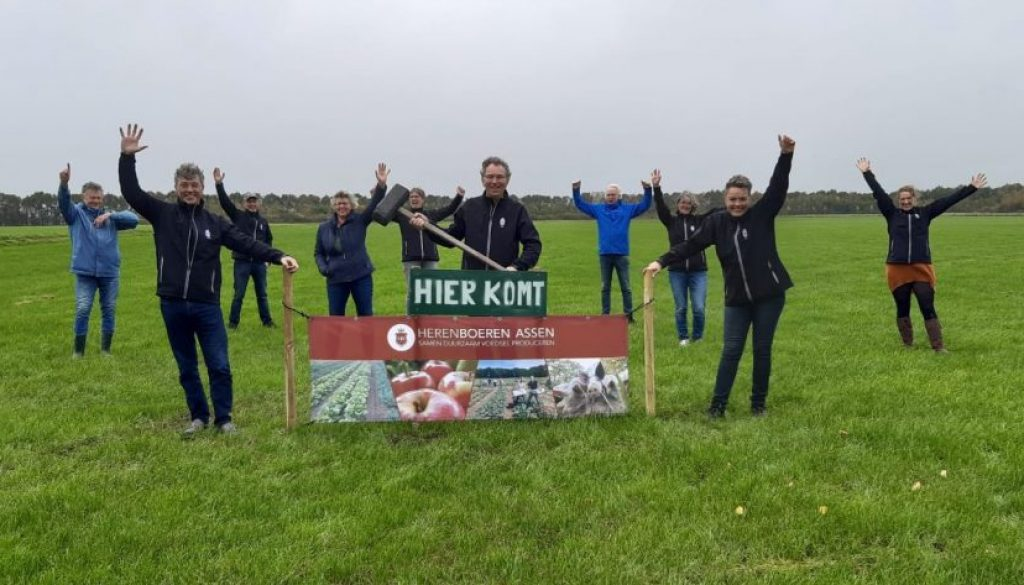 Eerste Herenboerderij van Noord-Nederland